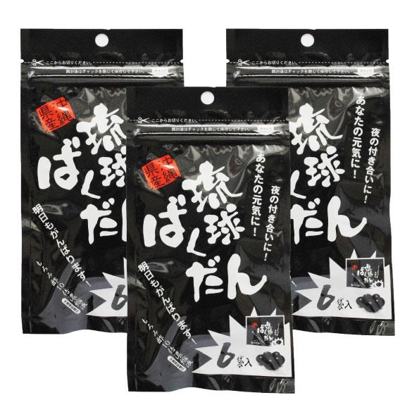 琉球ばくだん3袋セット