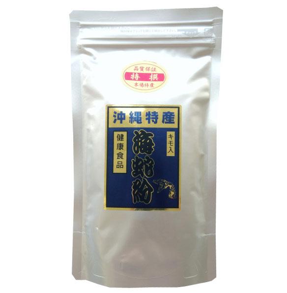 海蛇粉(イラブ粉)