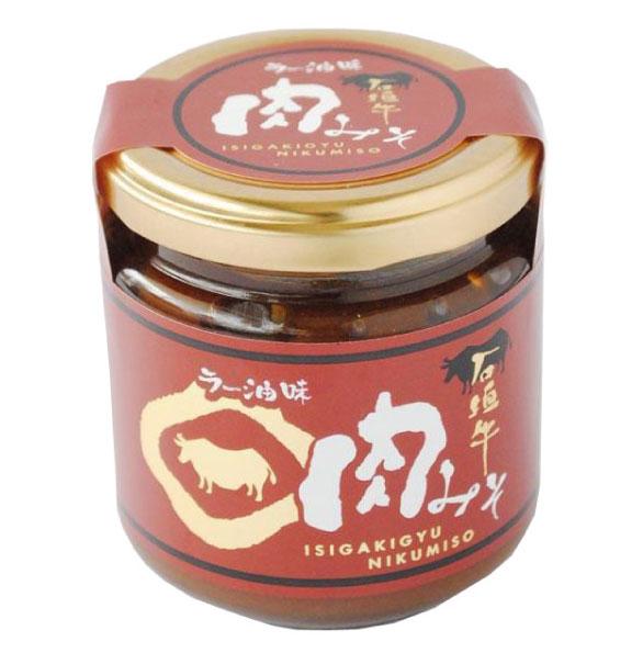 石垣牛-肉みそ-ラー油味-200g