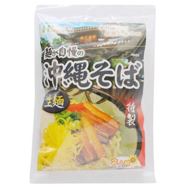麺が自慢の沖縄そば