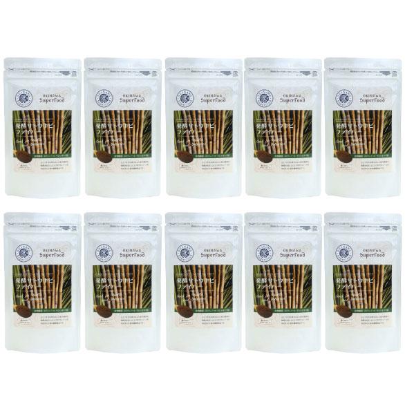 発酵サトウキビファイバー10個セット