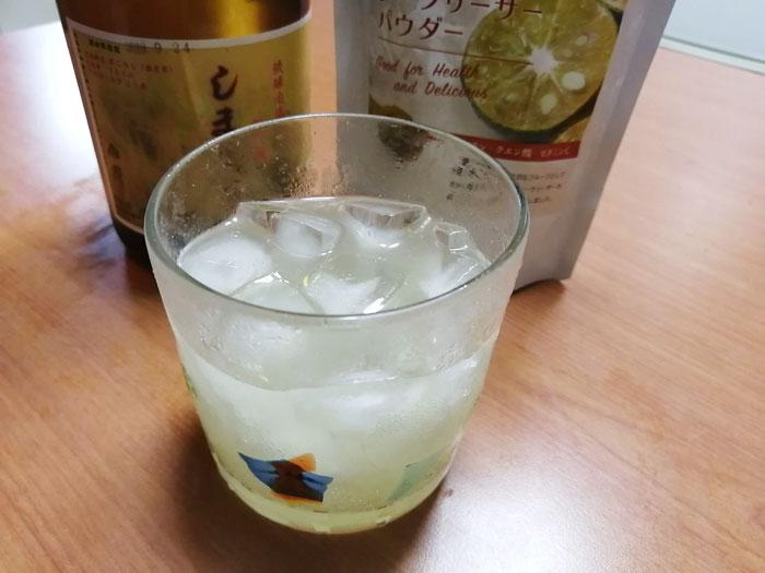 島酒にシークヮーサーパウダー