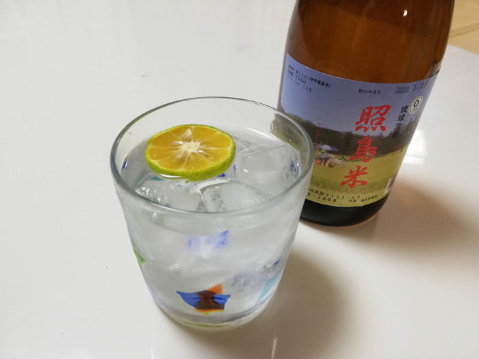 島酒にシークヮーサー