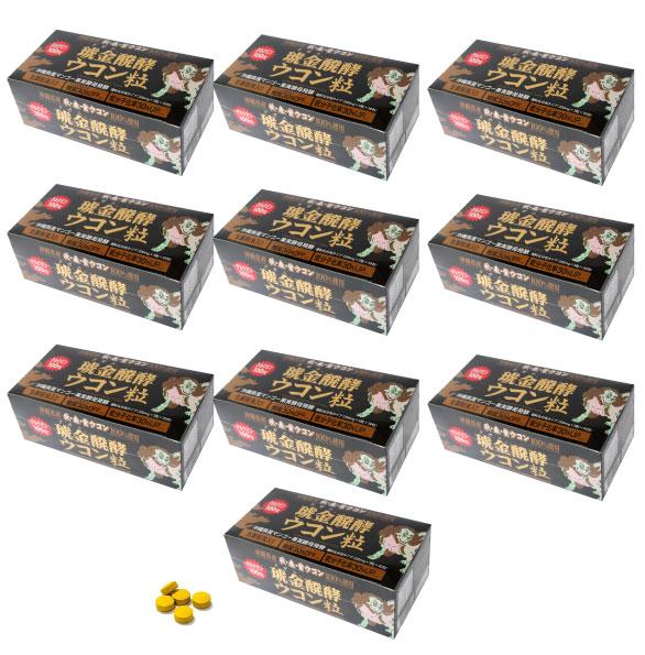 琥金醗酵ウコン10箱セット