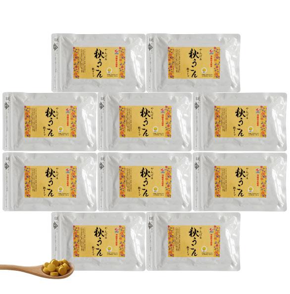 秋ウコン粒10個セット