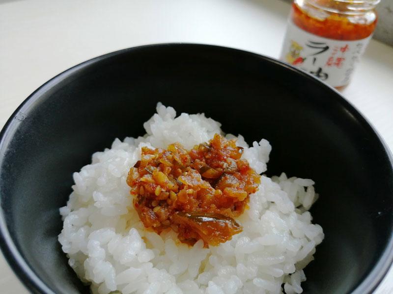沖縄ラー油ご飯がすすむ