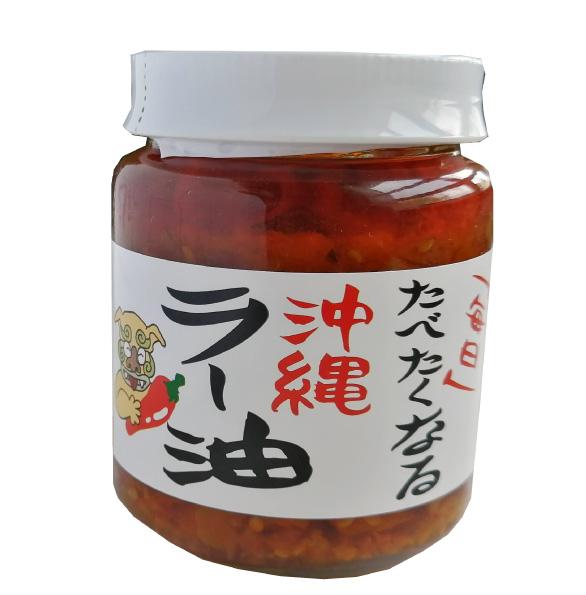 沖縄版ラー油