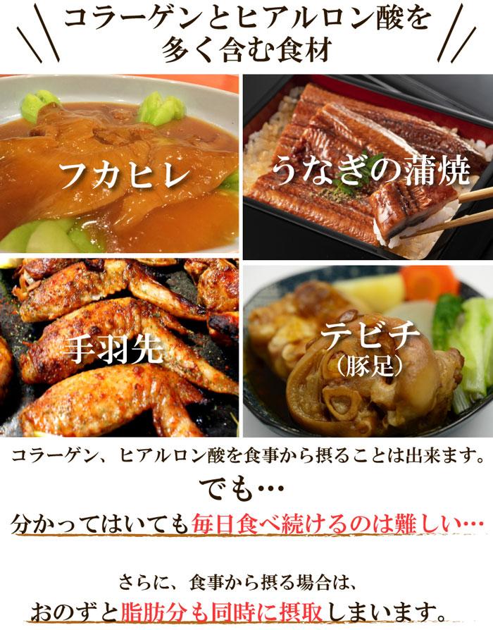 コラーゲン、ヒアルロン酸が含まれる料理